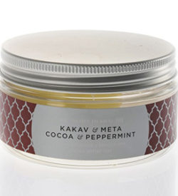 kakao maslac srebrno